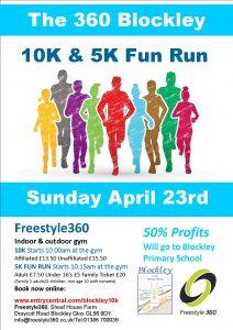 360 10K & 5K Fun Run